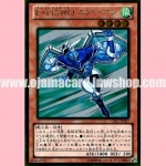 GS05-JP007 : Elemental HERO Stratos (Gold Rare)