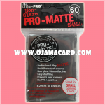 Ultra•Pro Pro-Matte Small Deck Protector / Sleeve - Black x60