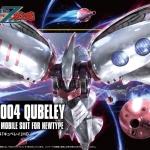 Qubeley (HGUC)