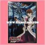 Yu-Gi-Oh! Shunen Jump TCG Duelist Card Protector / Sleeve - Seto Kaiba and Obelisk the Tormentor [Used] x1