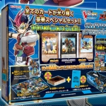 Yu-Gi-Oh! ZEXAL OCG Duelist Set - Version Machine-Gear Troopers