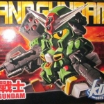 SD Command Gundam + ชุดปืน [KD]
