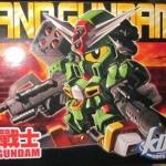 SD Command Gundam + ชุดปืน [KD]