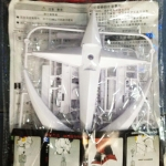 1/100 Action Base EFSF Ver. (White)