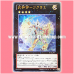 LVAL-JP054 : Bujintei Tsukuyomi (Ultra Rare)