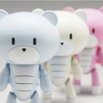 HG 1/144 Baby Bear [Momoko]