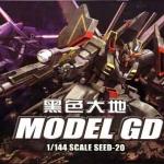 HG SEED 1/144 Gaia Gundam