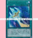 EP12-JP038 : Photon Trident (Rare)