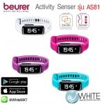 Beurer AS81 ACTIVITY SENSOR นาฬิกานับก้าว คำนวณแคลอรี่ การเคลื่อนไหว และการนอนหลับ