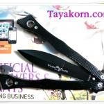 มีดควง Balisong Black Spyderky Whale TK2013/00401