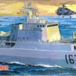 1/200 Chinese Naval destroyer 167 Shen Zhen