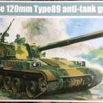 1/35 Chinese 120mm Type89 anti-tank gun