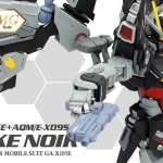 MG 1/100 Strike Noir [Momoko]