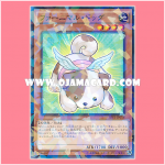 SPFE-JP016 : Fluffal Dog / Furnimal Dog (Normal Parallel Rare)