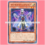 AT02-JP005 : Frequency Magician / Magical Ficialist (Common)
