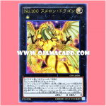 CPF1-JP021 : Number 100: Numeron Dragon / Numbers 100: Numeron Dragon (Ultra Rare)