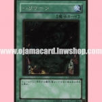 GS02-JP015 : Giant Trunade (Gold Rare)