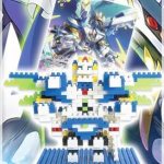 "VG Teeny Block ""Blue Wave Dragon, Tetra-drive Dragon"" / แวนการ์ดทีนนี่บล็อก ""มังกรคลื่นสีคราม, เททร่าไดร์ฟ•ดราก้อน"""