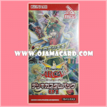 Deck Custom Pack 01 [DC01-JP] - Booster Box (JP Ver.)