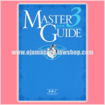 Yu-Gi-Oh! Official Card Game: Duel Monsters Master Guide 3 - No Card + Book Only