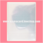 Premium Standard Size Card Protector / Sleeve - Clear 50ct.