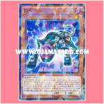 SPDS-JP007 : D3 / D Cubic (Normal Parallel Rare)