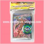Yu-Gi-Oh! 5D's OCG Duelist Card Protector / Sleeve : Legendary Six Samurai - Shi En / True Six Warmen - Shien 50ct.