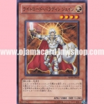SD22-JP019 : Jain, Lightsworn Paladin / Lightlord Paladin Jayne (Common)