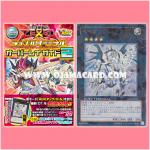 The Yu-Gi-Oh! ZEXAL Duel Terminal Overlay Guide 2 - Book + 1 Card