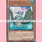 SD23-JP011 : Mermaid Archer (Common)