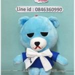 ตุ๊กตาหมี บิ๊กแบง bigbang แบบที่ 3 ขนาด 7 นิ้ว