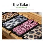Ecoskin Guardian : The Safari Anti-Shock Cover Case For Galaxy A8