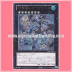 ABYR-JP046 : Mermail - Gaioabyss / Mermail Abyssgaios (Ultimate Rare)