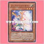 TSHD-JP020 : Fairy Archer (Common)