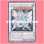DP10-JP017 : Majestic Star Dragon / Saver Star Dragon (Rare)