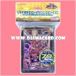 Yu-Gi-Oh! ZEXAL OCG Duelist Card Protector / Sleeve - Extra / Ex Bujintei Susanowo x70 + DPEX-JP001 : Bujin Yamato (Normal Parallel Rare)
