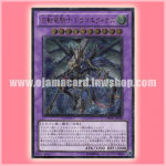 DREV-JP038 : Dragon Knight Draco-Equiste / Surging Dragon Knight Dragoequites (Ultimate Rare)