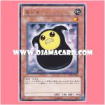 EXP3-JP005 : Moja (Common)