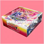 G Collector Pack 2 : Soaring Ascent of Gale & Blossom (VGT-G-BT02) - Booster Box