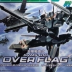 HG OO (11) 1/144 SVMS-010 Over Flag