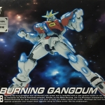 HG 1/144 Try Burning Gundam (พาร์ทใส) [HS]