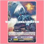 EB11/021 : Demon World Castle, Fatalita (C)