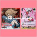 VCD : Cardfight!! Vanguard Vol.4 [Ep.7-8] / การ์ดไฟท์! แวนการ์ด แผ่นที่ 4 [Rideที่ 7-8] - VCD + Card