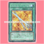 TDGS-JP059 : Lightsworn Sabre / Lightlord Rapier (Common)