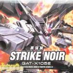 HG SEED (41) 1/144 Strike Noir