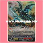 EB01/002TH : มังกรคลั่งประลองยุทธ์, ซันบาคุ (Dueling Dragon, ZANBAKU) - RRR แบบโฮโลแกรมฟอยล์