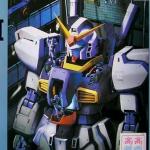 PG 1/60 RX-178 Gundam MK-II / RX-178 Fighter MK-II