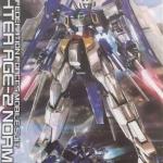 MG 1/100 (6613) Gundam Age2-Normal [Daban]