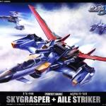 PG SKYGRASPER + AILE STRIKER