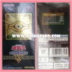 Millennium Pack [MP01-JP] - Booster Box (JP Ver.)